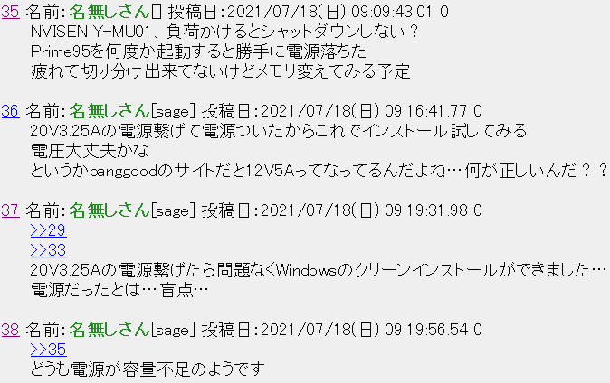 f:id:himajin-mode:20210725201403p:plain