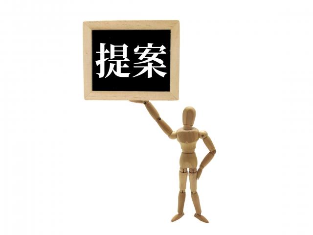 f:id:himamori:20190731034640j:plain
