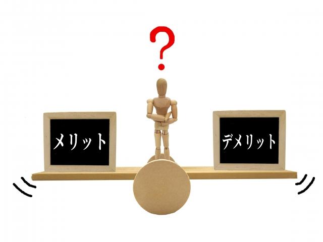 f:id:himamori:20190815100446j:plain