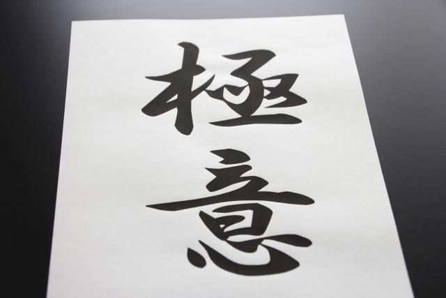 f:id:himamori:20190820121348j:plain
