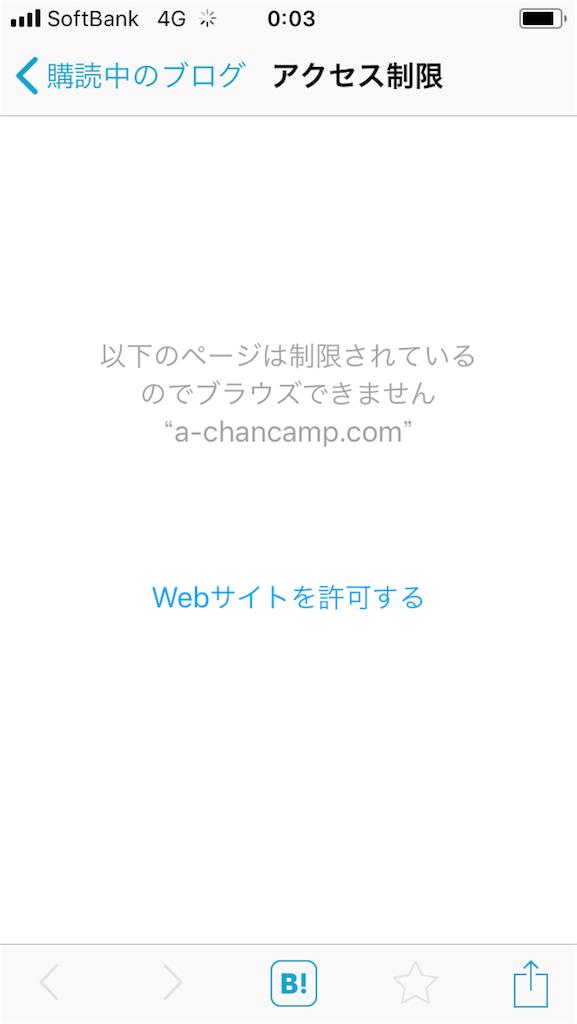 f:id:himamori:20190905125147p:image
