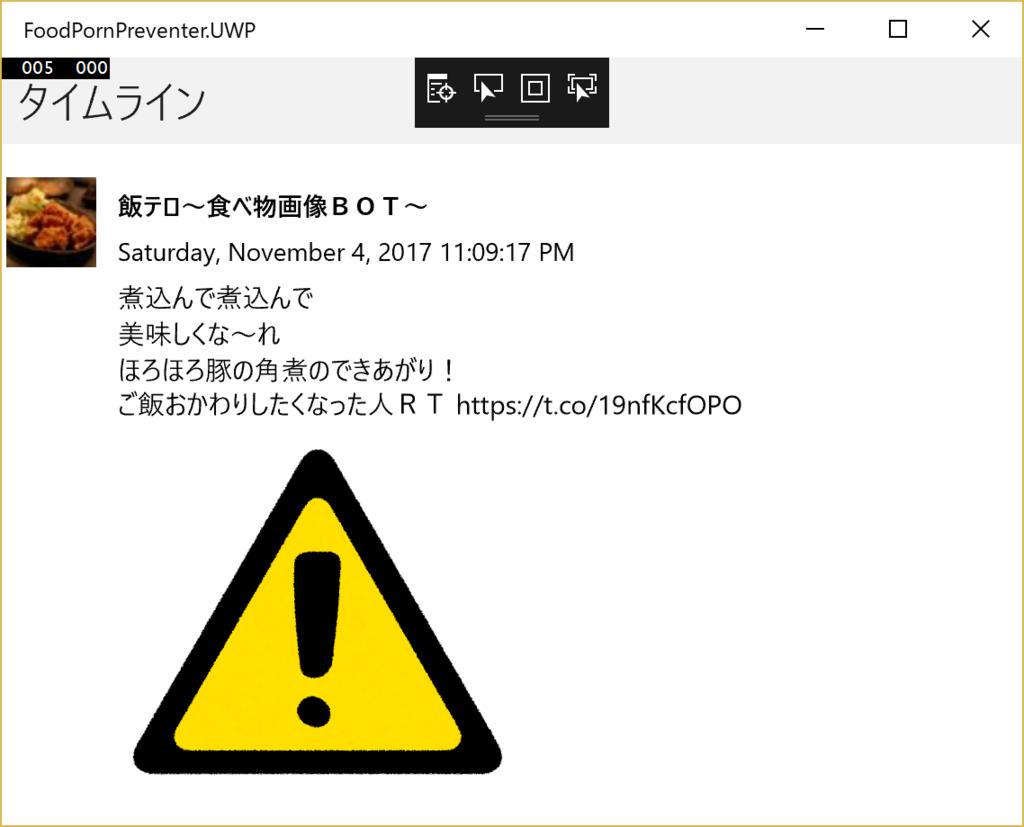 f:id:himanago:20171105001349p:plain:w300