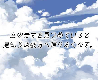 f:id:himanakuroneko7:20170720225418p:plain