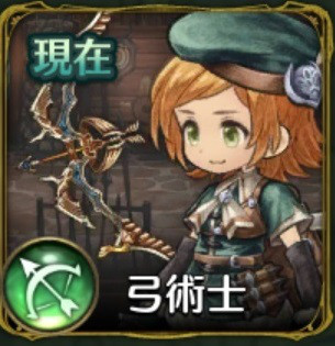 ミトラスフィア - 弓術士