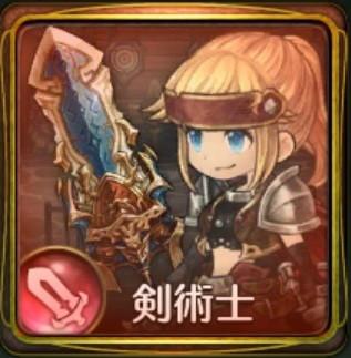 ミトラスフィア - 剣術士