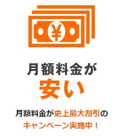 f:id:himanakuroneko7:20170822215112p:plain