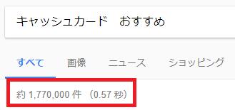 f:id:himanakuroneko7:20170826133144p:plain