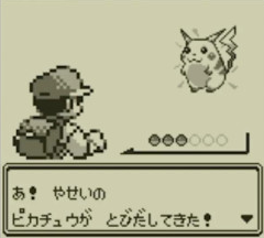 f:id:himanakuroneko7:20170910195446p:plain