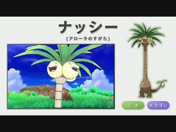 f:id:himanakuroneko7:20170910205855j:plain