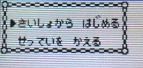 f:id:himanakuroneko7:20170924000150j:plain