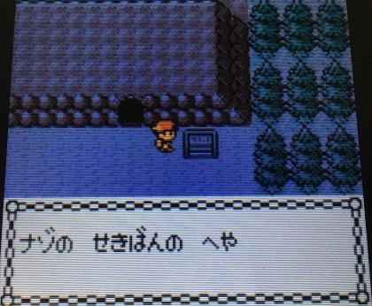 f:id:himanakuroneko7:20170924021746j:plain