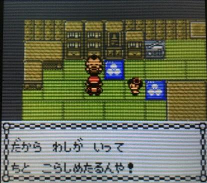 f:id:himanakuroneko7:20170924132330j:plain