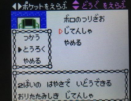 f:id:himanakuroneko7:20170924174007j:plain