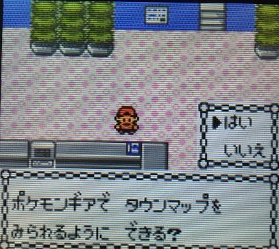 f:id:himanakuroneko7:20170924175929j:plain