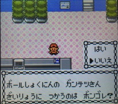 f:id:himanakuroneko7:20170924175950j:plain