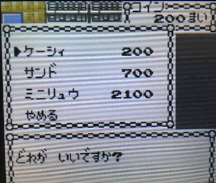 f:id:himanakuroneko7:20170924193639j:plain