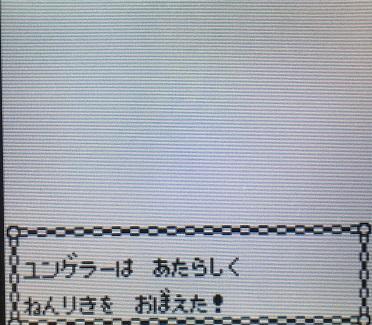 f:id:himanakuroneko7:20170924222422j:plain