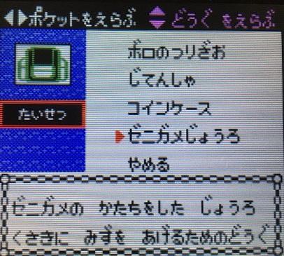 f:id:himanakuroneko7:20170924222617j:plain