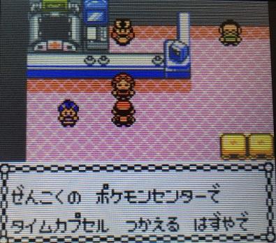 f:id:himanakuroneko7:20170924223435j:plain