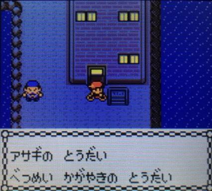 f:id:himanakuroneko7:20170926011958j:plain