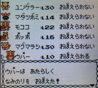 f:id:himanakuroneko7:20170926013611j:plain