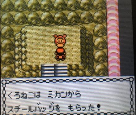 f:id:himanakuroneko7:20170930125848j:plain