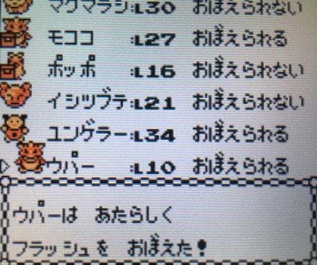 f:id:himanakuroneko7:20170930130256j:plain