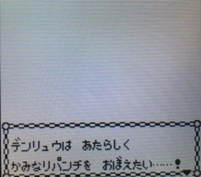 f:id:himanakuroneko7:20171001180527j:plain
