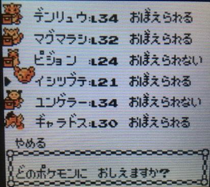 f:id:himanakuroneko7:20171001181518j:plain