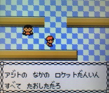 f:id:himanakuroneko7:20171002000406j:plain