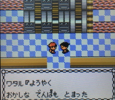 f:id:himanakuroneko7:20171002000807j:plain