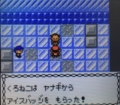 f:id:himanakuroneko7:20171003004946j:plain