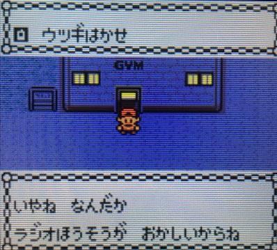 f:id:himanakuroneko7:20171003005025j:plain