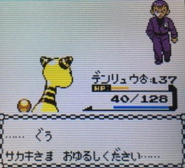 f:id:himanakuroneko7:20171008000317j:plain