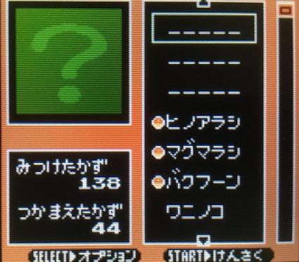 f:id:himanakuroneko7:20171008110448j:plain