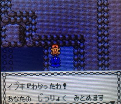 f:id:himanakuroneko7:20171015210025j:plain