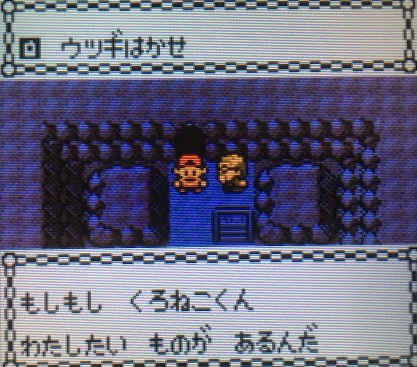 f:id:himanakuroneko7:20171015210504j:plain
