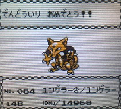f:id:himanakuroneko7:20171030232020j:plain