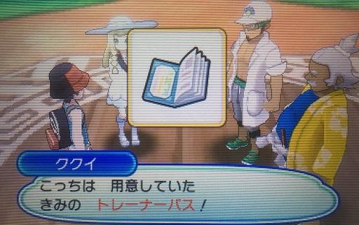 f:id:himanakuroneko7:20171118202852j:plain