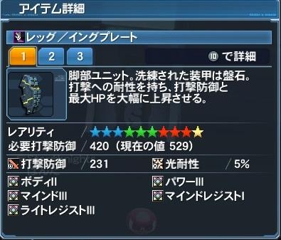 f:id:himanakuroneko7:20171231163913j:plain