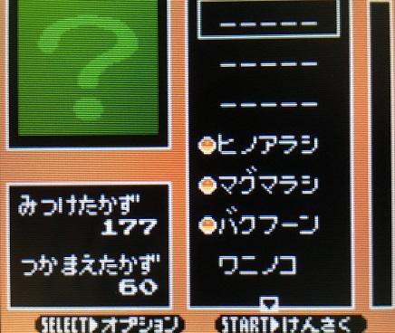 f:id:himanakuroneko7:20180219022251j:plain