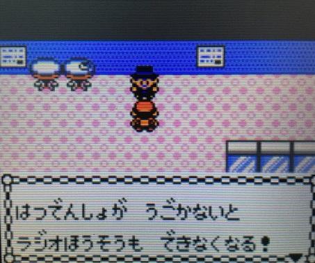 f:id:himanakuroneko7:20180221012829j:plain