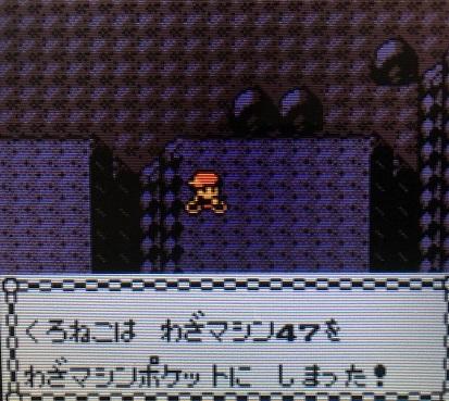 f:id:himanakuroneko7:20180221013212j:plain