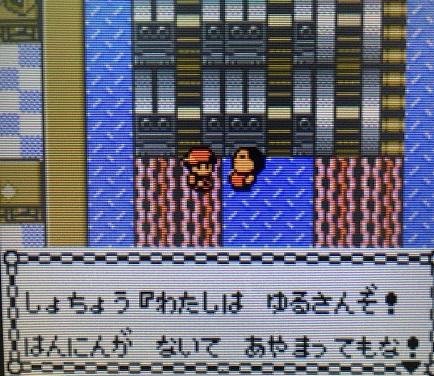 f:id:himanakuroneko7:20180221014243j:plain