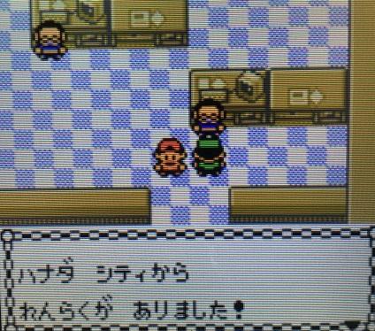 f:id:himanakuroneko7:20180221014345j:plain