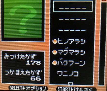 f:id:himanakuroneko7:20180221015512j:plain