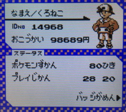 f:id:himanakuroneko7:20180225012850j:plain
