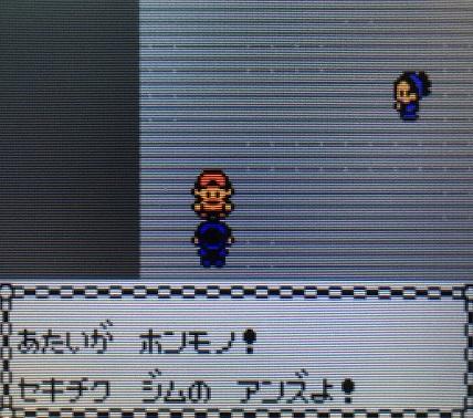 f:id:himanakuroneko7:20180225025034j:plain