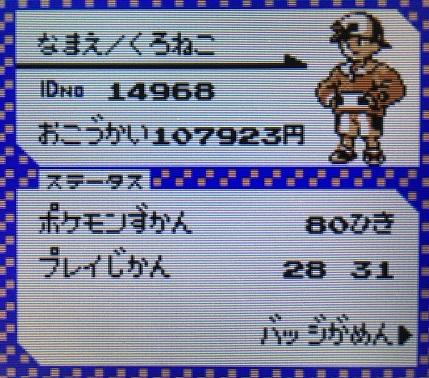 f:id:himanakuroneko7:20180225130159j:plain