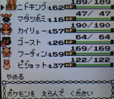 f:id:himanakuroneko7:20180227015545j:plain